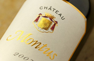 Chateau Montus (Brumont) Wein im Onlineshop WeinBaule.de | The home of wine